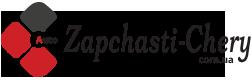 Шпиков zapchasti-chery.com.ua Контакты